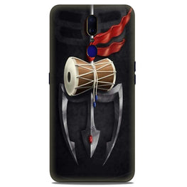 Lord Shiva Mahakal Case for Oppo F11