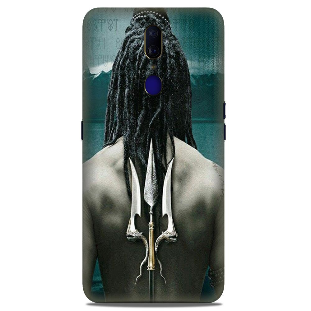Mahakal Case for Oppo A9