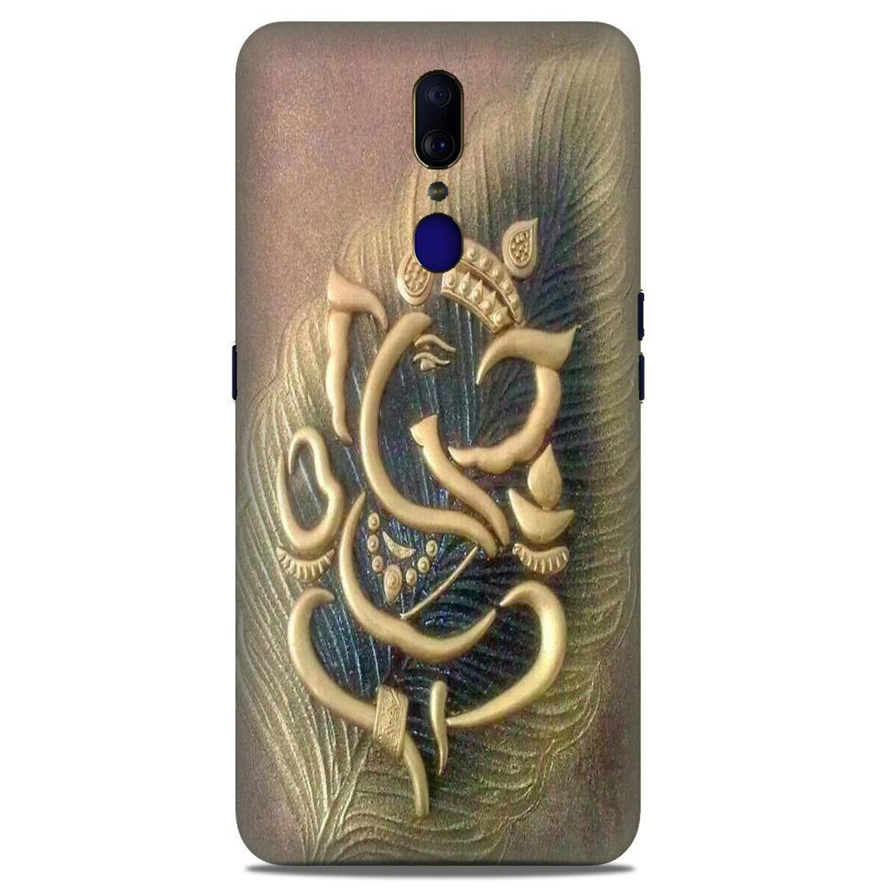 Lord Ganesha Case for Oppo A9