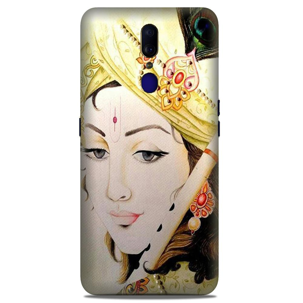 Krishna Case for Oppo A9 (Design No. 291)