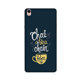 Chai Bina Chain Kahan Case for Oppo F1 Plus  (Design - 144)