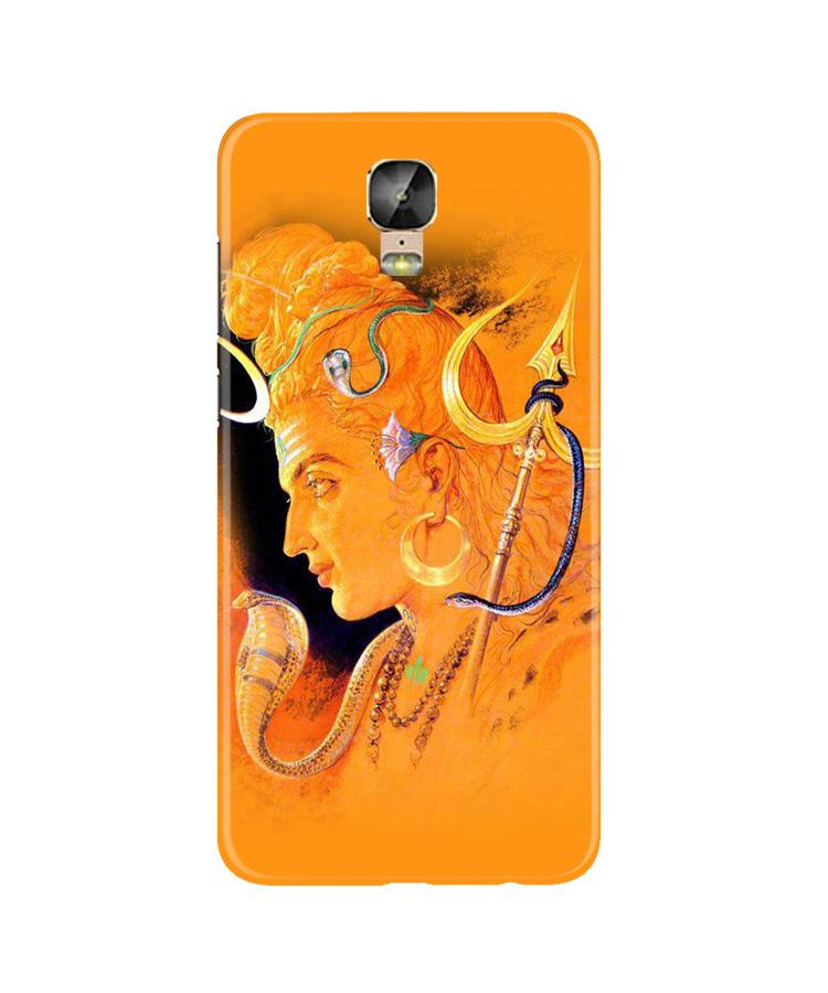 Lord Shiva Case for Gionee M5 Plus (Design No. 293)