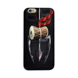 Lord Shiva Mahakal Case for iPhone 8