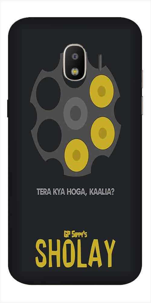 Sholay Mobile Back Case for Galaxy J2 2018   (Design - 356)