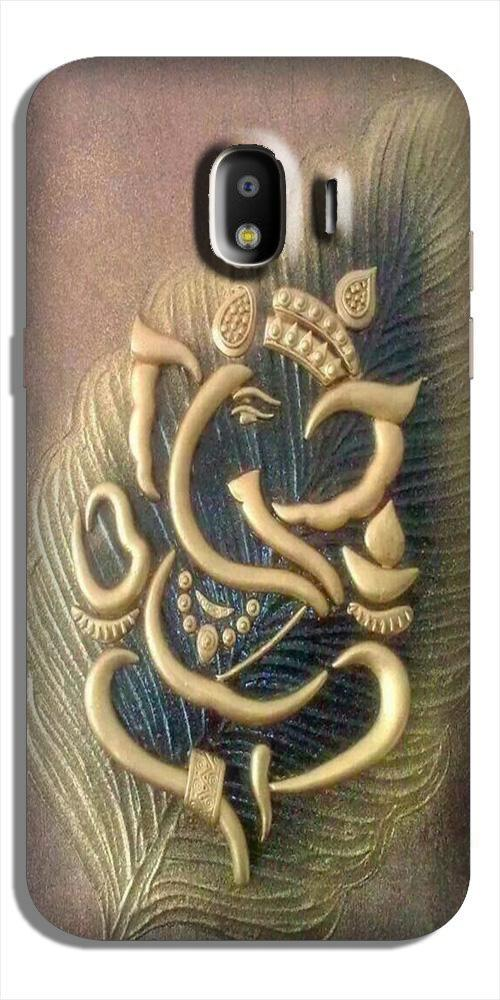 Lord Ganesha Case for Galaxy J2 Core