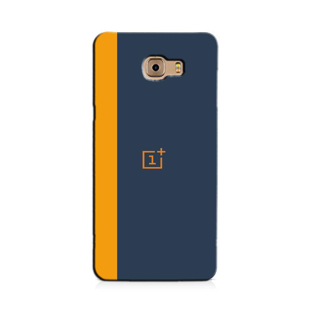 Oneplus Logo Mobile Back Case for Galaxy J7 Prime   (Design - 395)