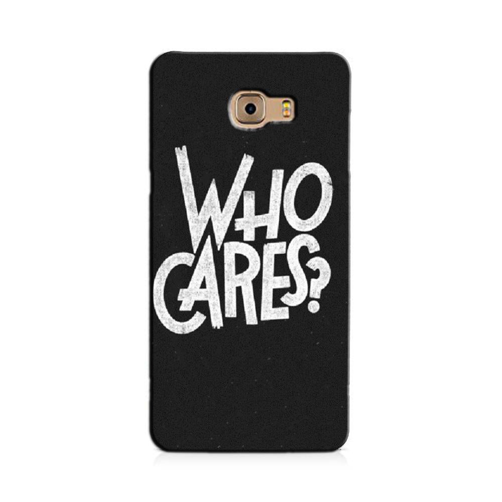 Who Cares Case for Galaxy J5 Prime