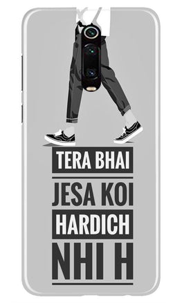 Hardich Nahi Case for Xiaomi Redmi K20/K20 pro (Design No. 214)