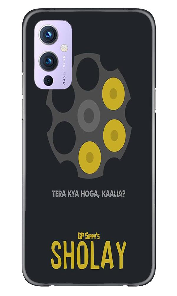 Sholay Mobile Back Case for OnePlus 9 (Design - 356)