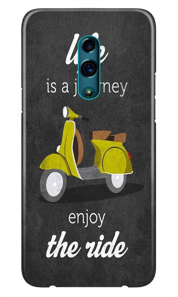 Life is a Journey Case for Realme X (Design No. 261)