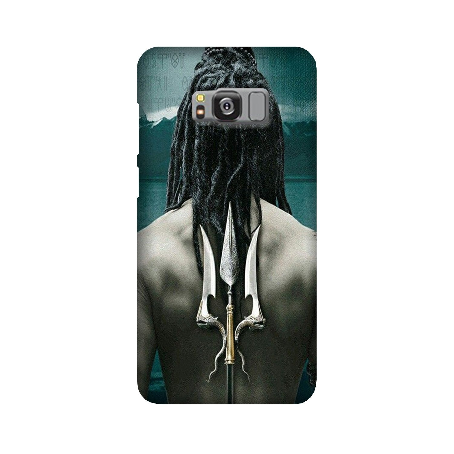 Mahakal Case for Galaxy S8