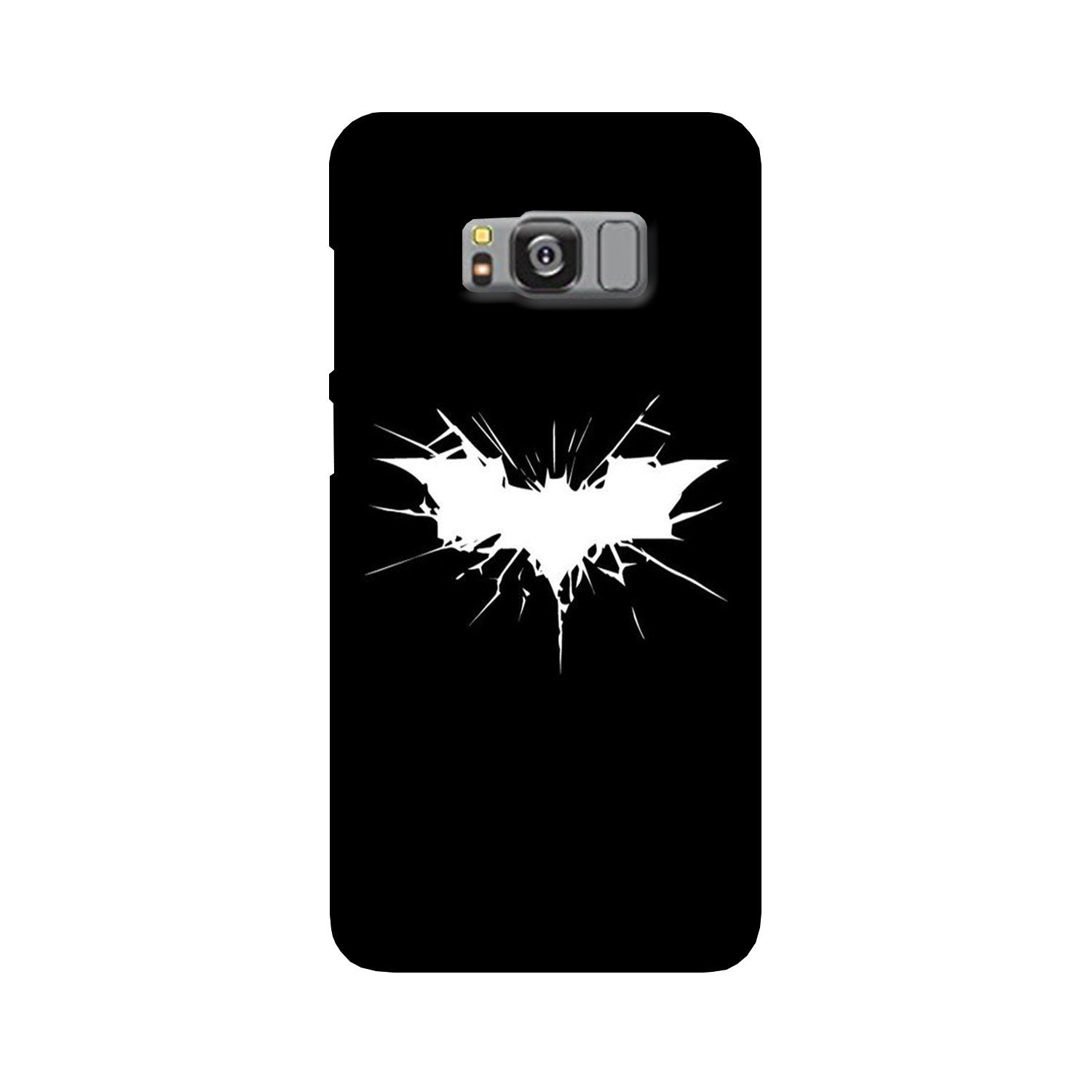 Batman Superhero Case for Galaxy S8  (Design - 119)