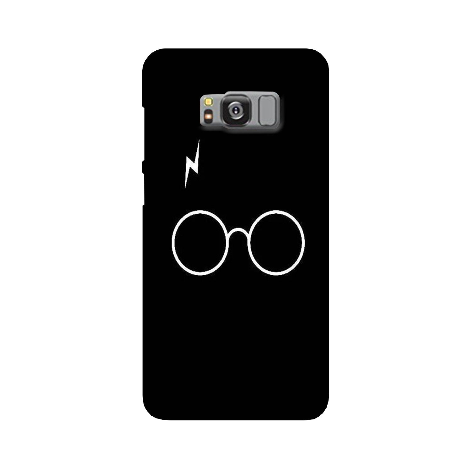 Harry Potter Case for Galaxy S8 Plus  (Design - 136)