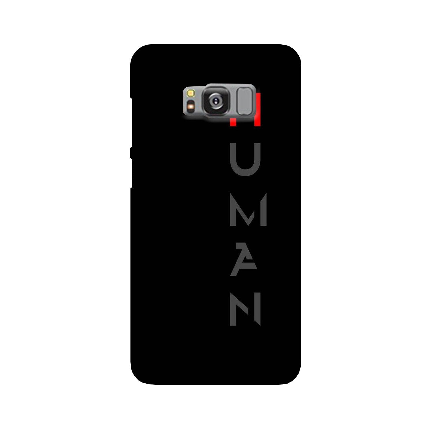 Human Case for Galaxy S8  (Design - 141)