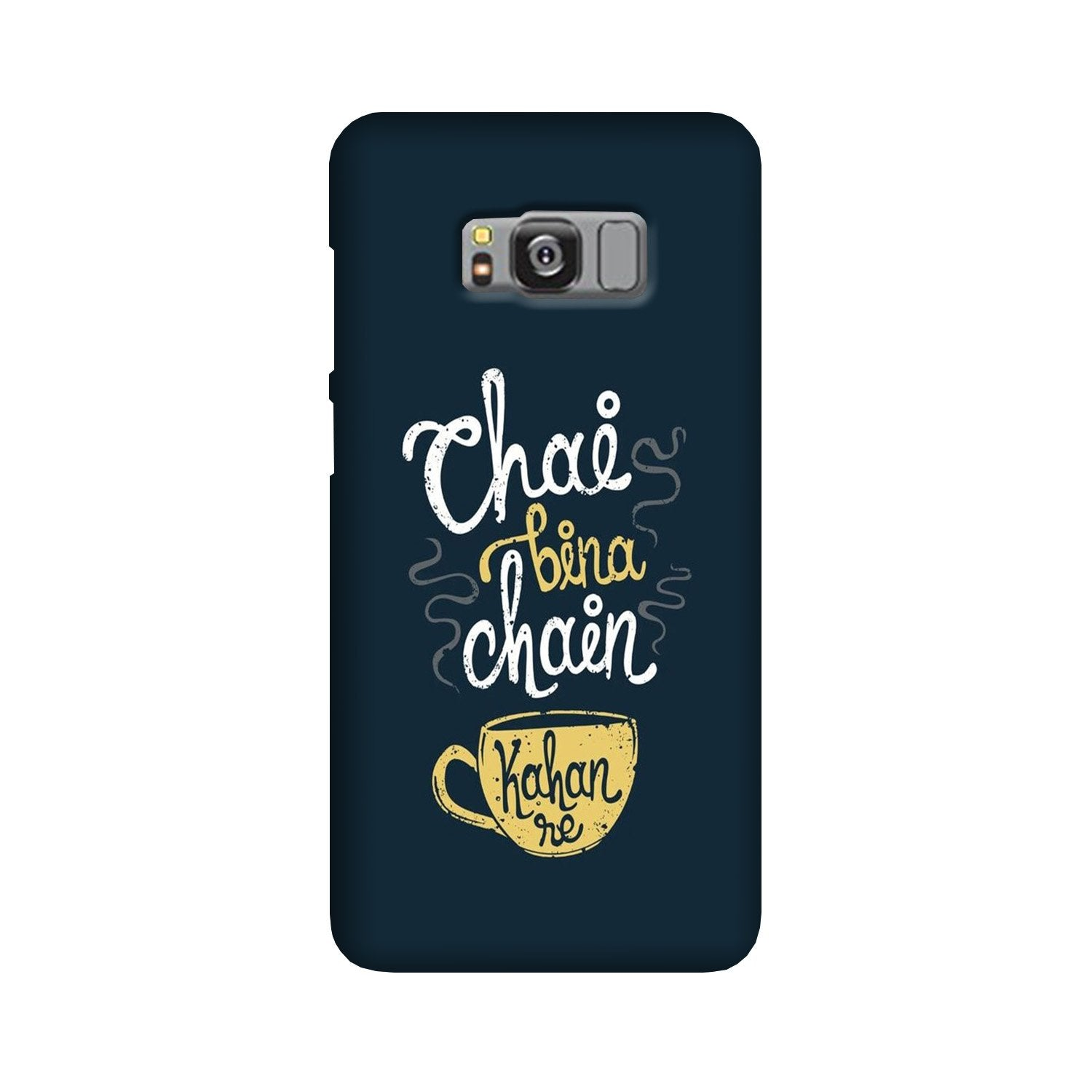 Chai Bina Chain Kahan Case for Galaxy S8  (Design - 144)