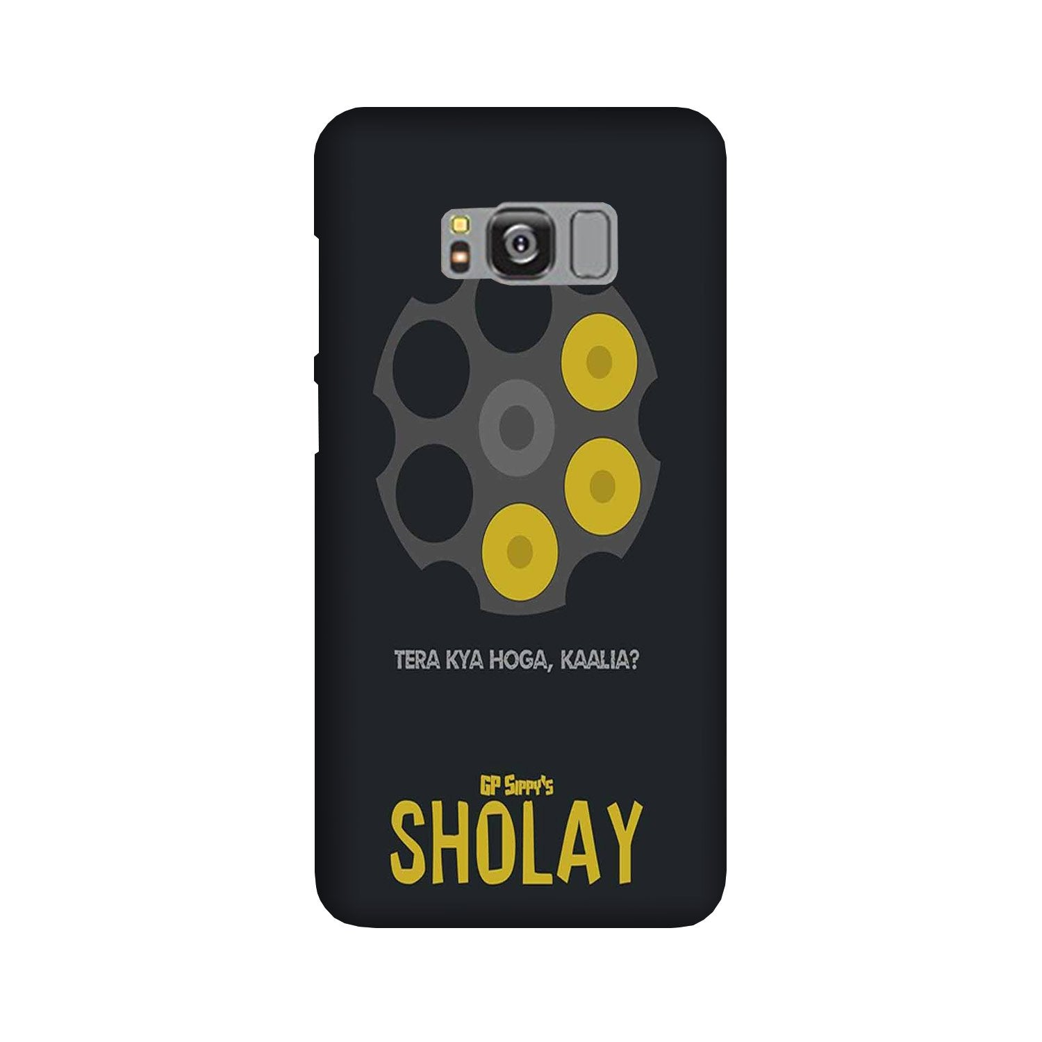 Sholay Mobile Back Case for Galaxy S8 Plus  (Design - 356)