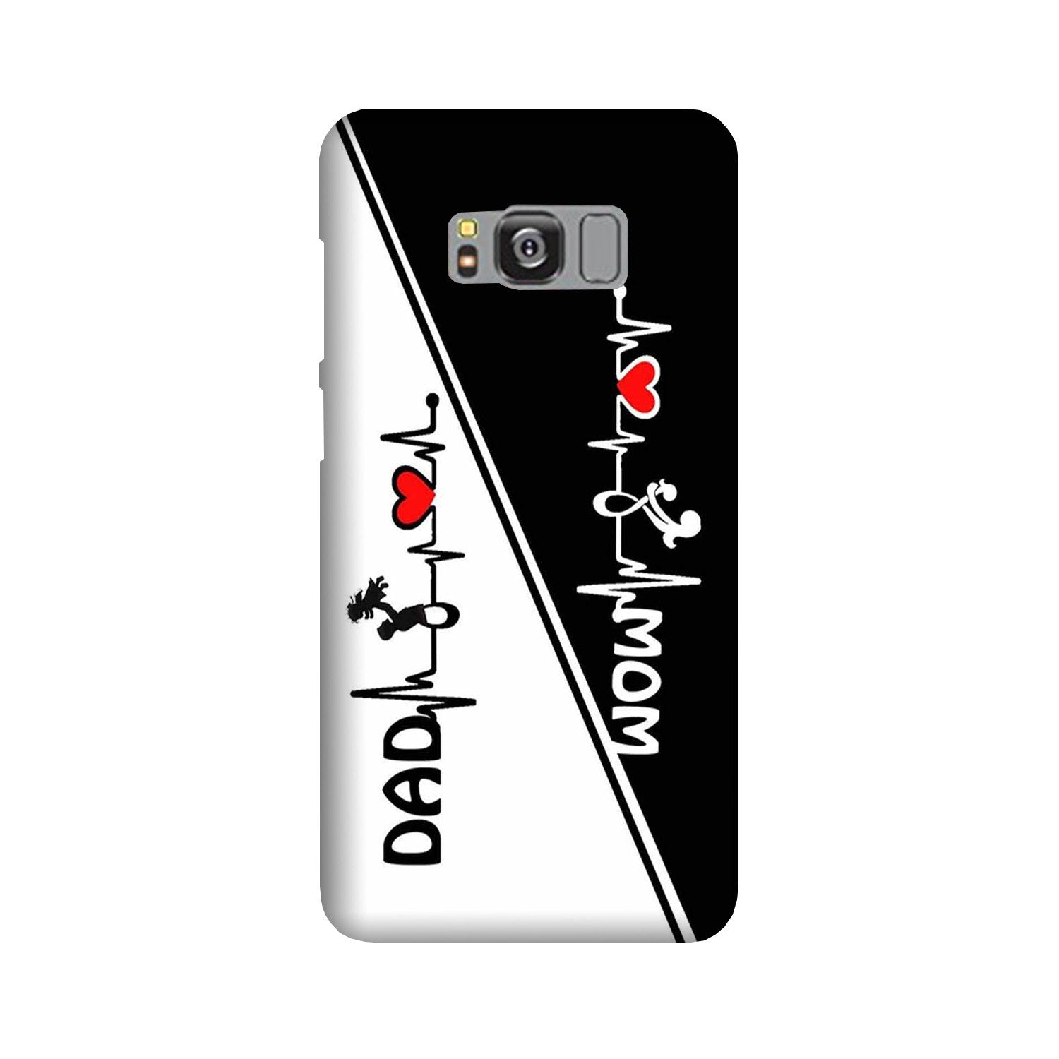 Love Mom Dad Mobile Back Case for Galaxy S8  (Design - 385)