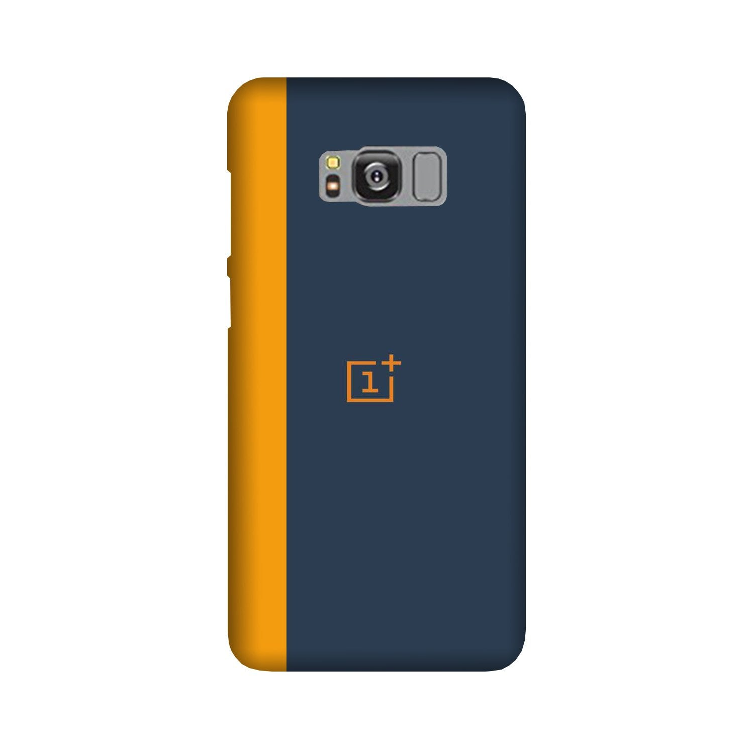 Oneplus Logo Mobile Back Case for Galaxy S8  (Design - 395)