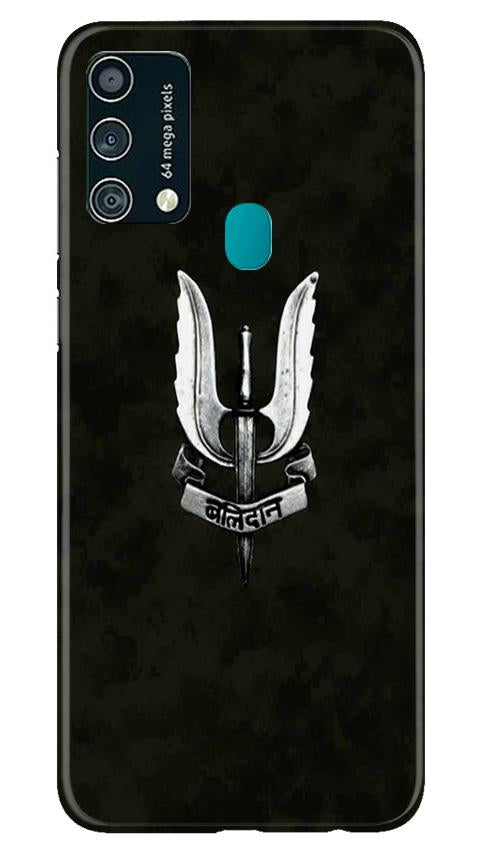 Balidaan Mobile Back Case for Samsung Galaxy F41 (Design - 355)