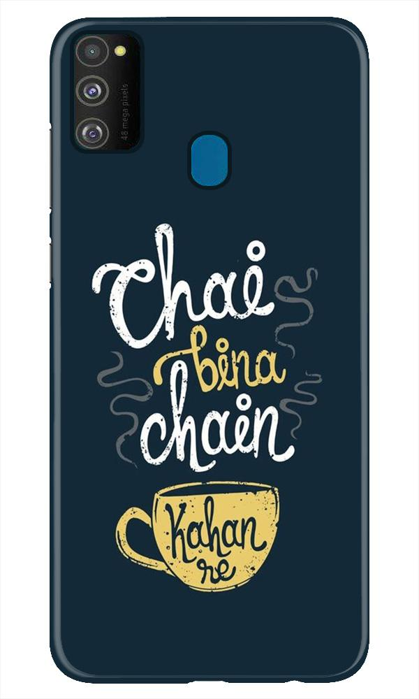 Chai Bina Chain Kahan Case for Samsung Galaxy M21  (Design - 144)