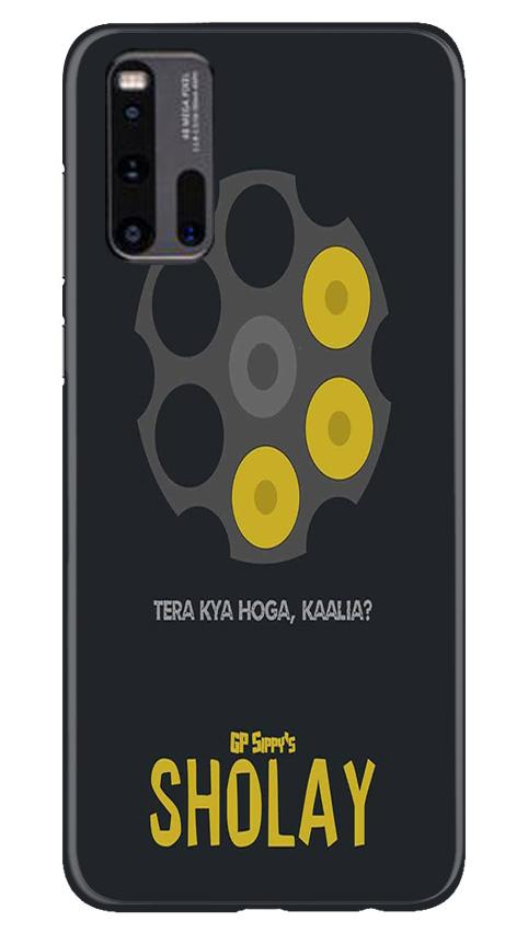 Sholay Mobile Back Case for Vivo iQ00 3 (Design - 356)