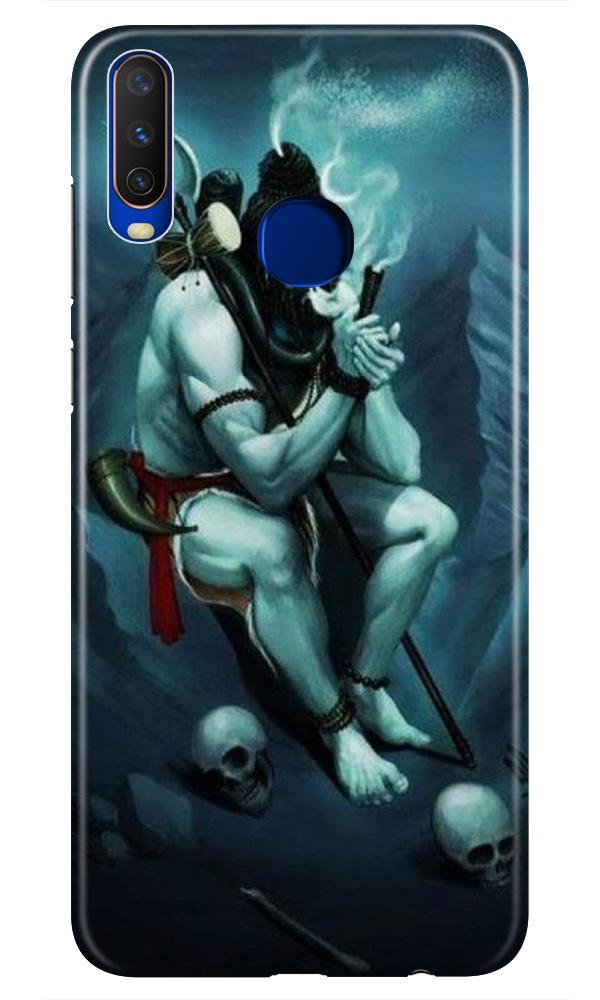 Lord Shiva Mahakal2 Case for Vivo Z1 Pro