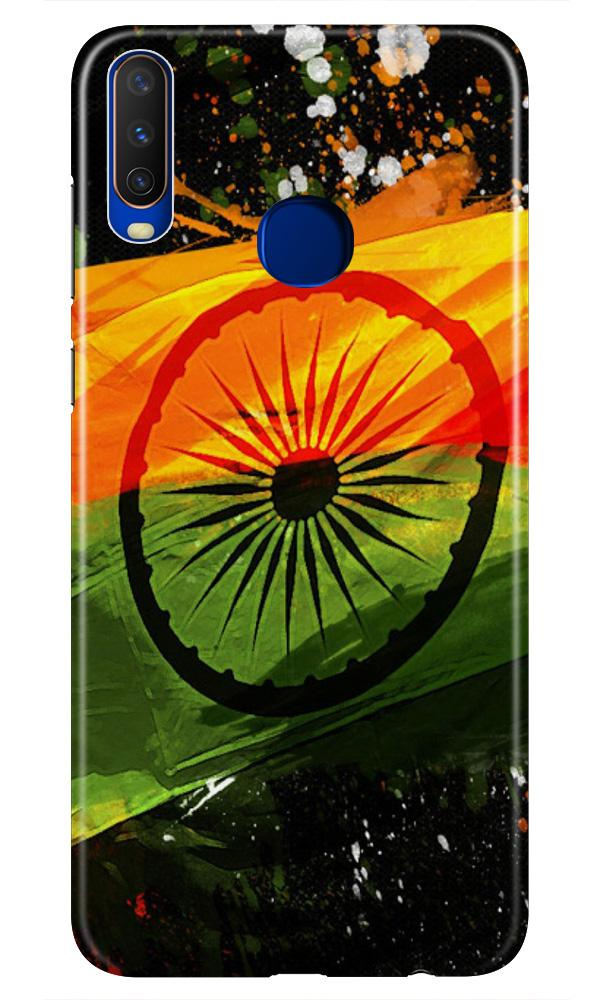 Indian Flag Case for Vivo Z1 Pro  (Design - 137)