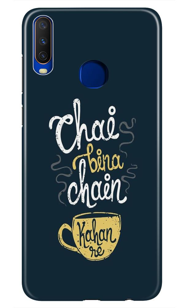 Chai Bina Chain Kahan Case for Vivo Z1 Pro  (Design - 144)