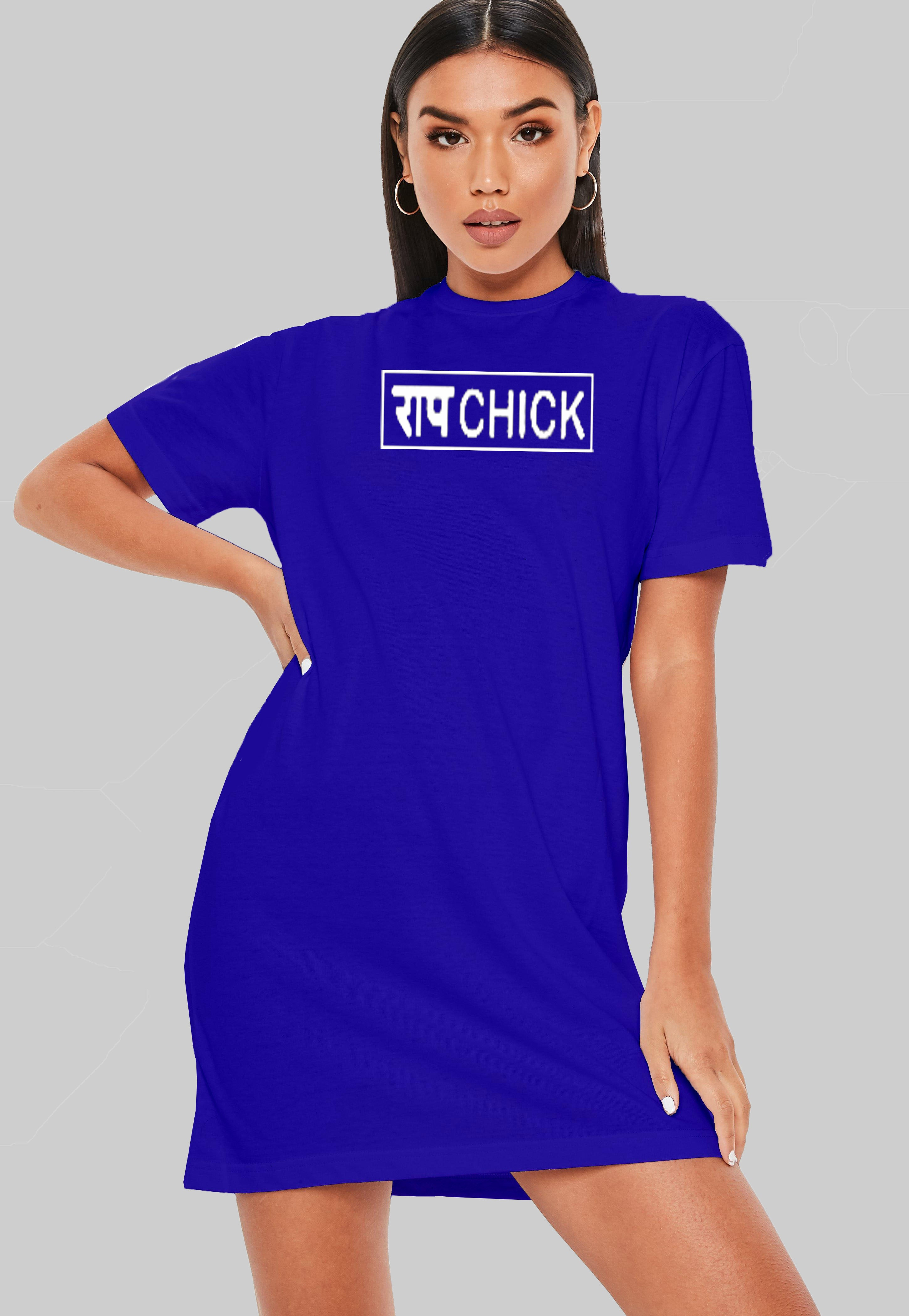 Rap Chik Dresses
