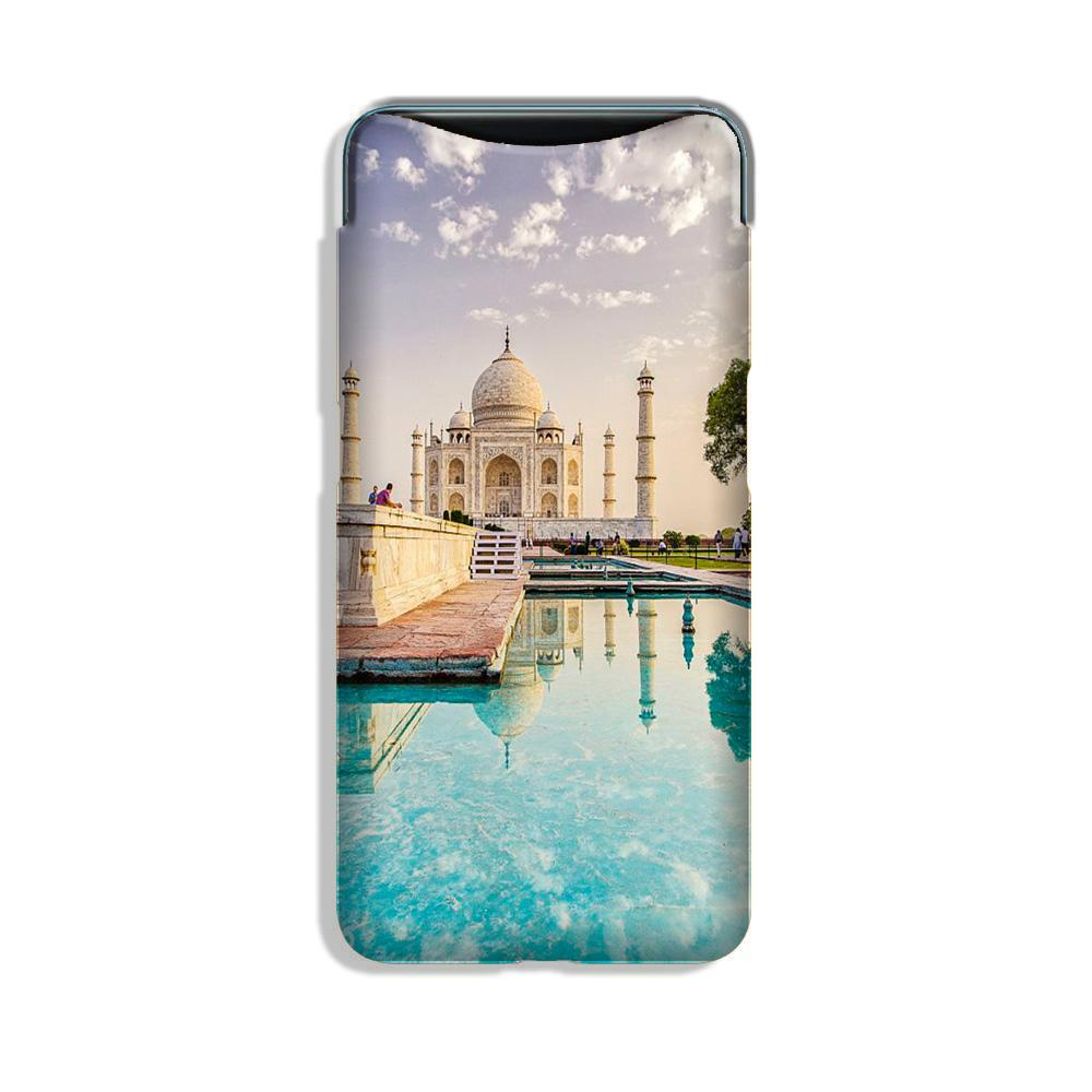 Tajmahal Case for Oppo Find X