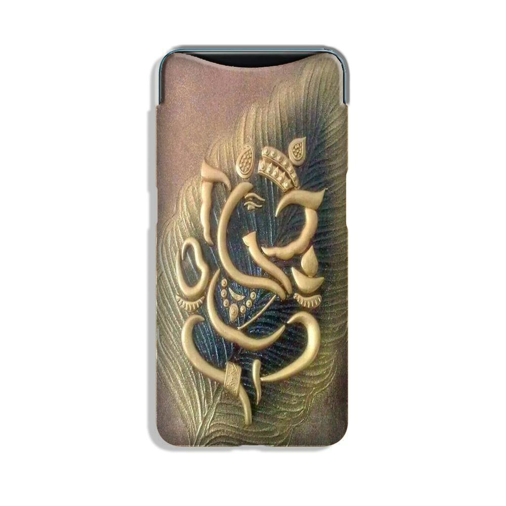 Lord Ganesha Case for Oppo Find X