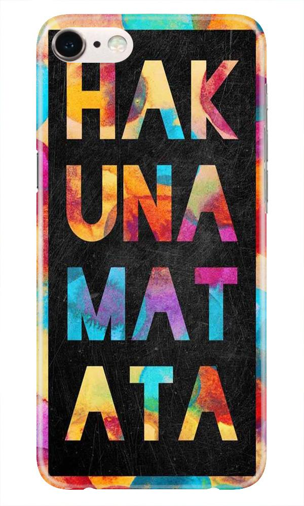 Hakuna Matata Mobile Back Case for iPhone 6 / 6s   (Design - 323)