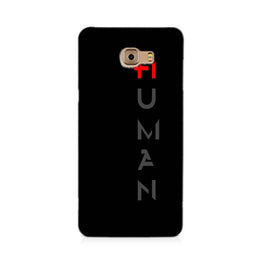 Human Case for Galaxy J5 Prime  (Design - 141)