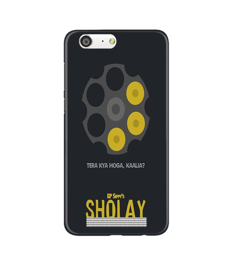 Sholay Mobile Back Case for Gionee M5 (Design - 356)
