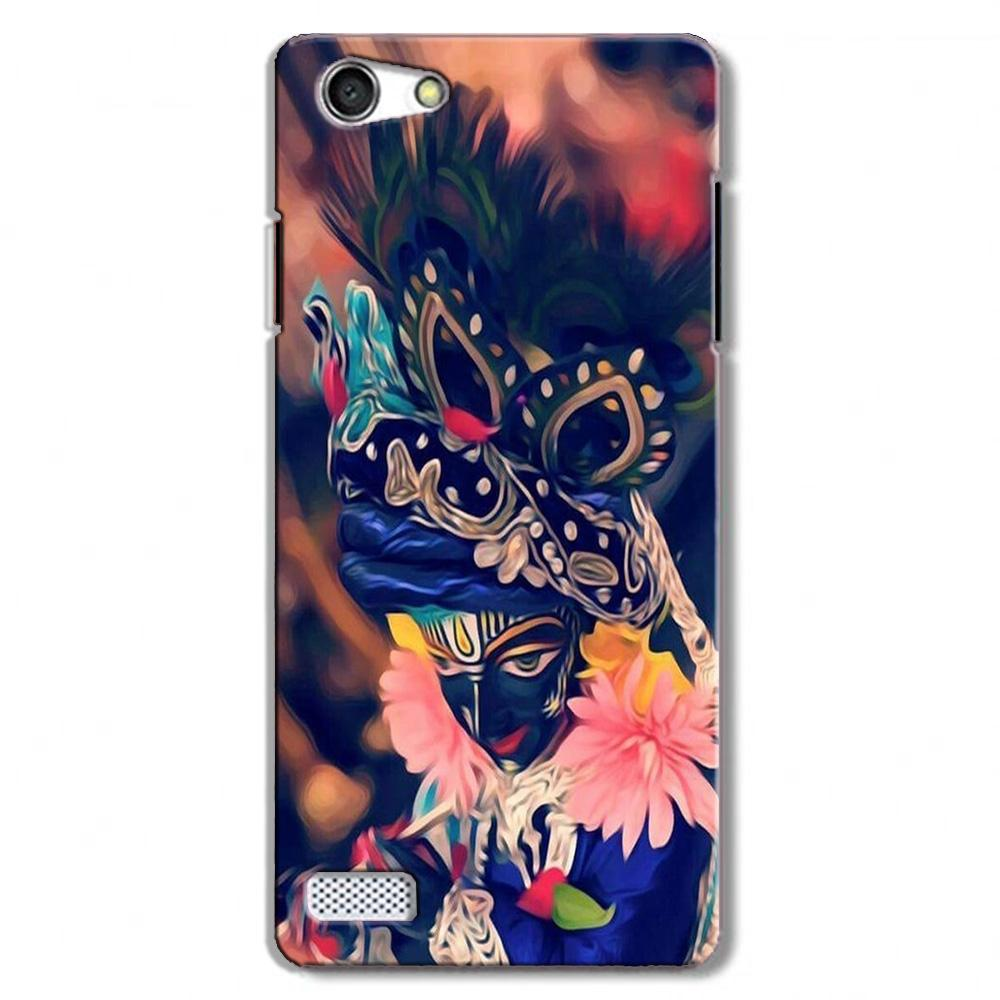 Lord Krishna Case for Oppo Neo 7