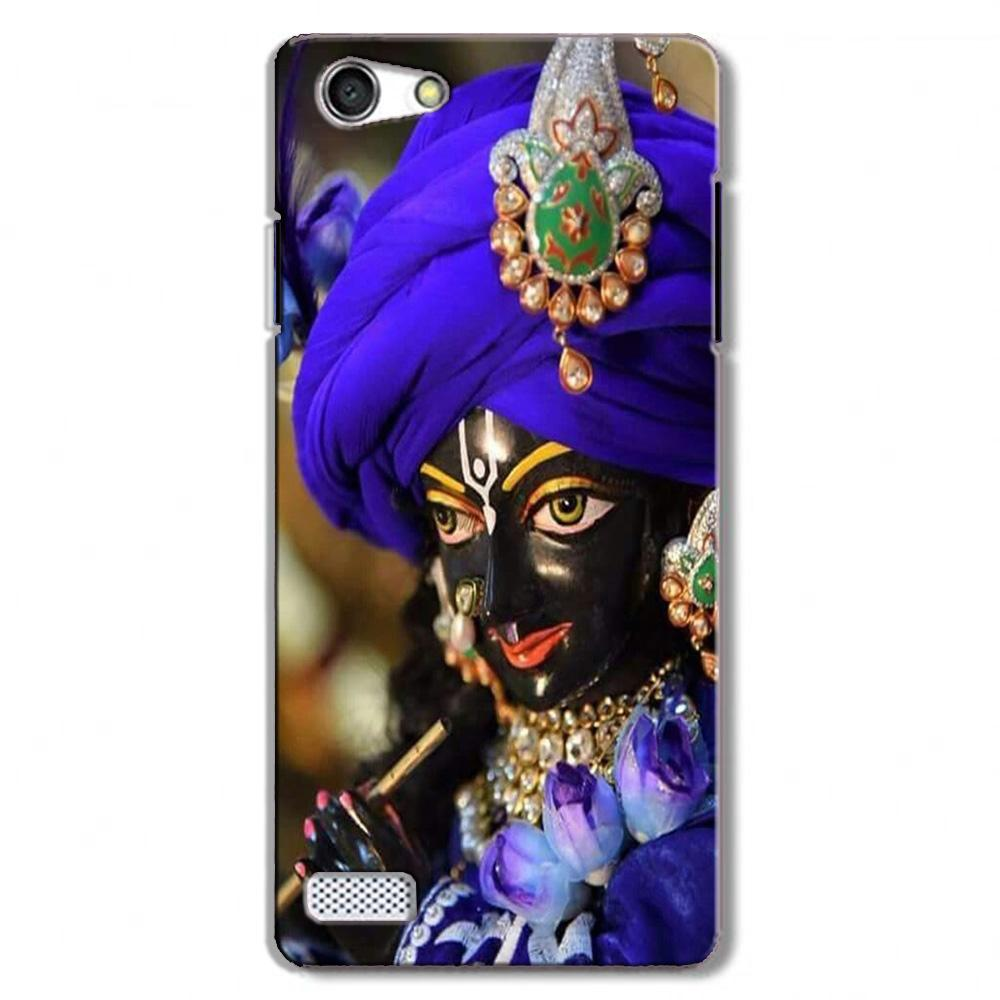 Lord Krishna4 Case for Oppo Neo 7