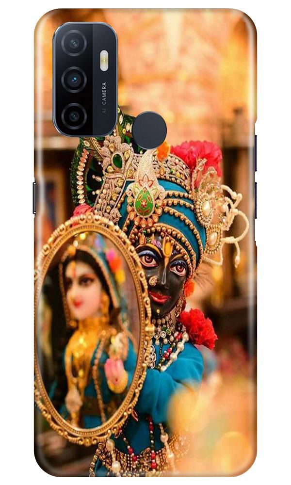 Lord Krishna5 Case for Oppo A53