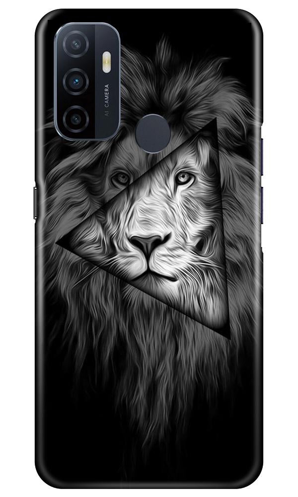 Lion Star Case for Oppo A53 (Design No. 226)