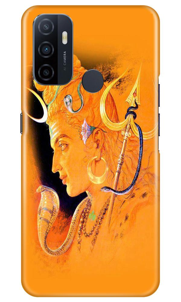 Lord Shiva Case for Oppo A33 (Design No. 293)