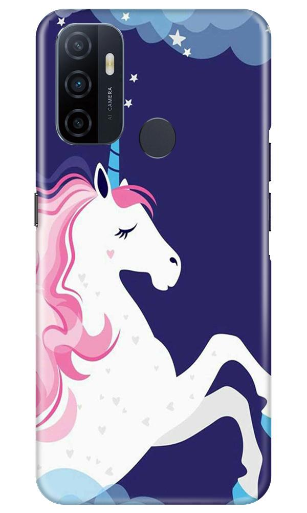 Unicorn Mobile Back Case for Oppo A33 (Design - 365)