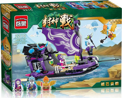 Creation Of The Gods/ Evil Queen's Boat 312pc