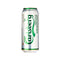 Carlsberg Smooth Draught Beer Can [500ml]