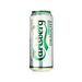 Carlsberg Smooth Draught Beer Can [500ml]-Taste Singapore