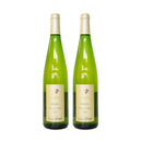 Charles Sparr Riesling Tradition 2011 [750ml] x 2 Btls