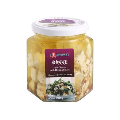 Greek Feta Cheese with Herbs & Spices [300g]-Taste Singapore