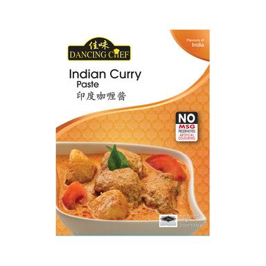 Indian Curry Paste [100g]-Taste Singapore