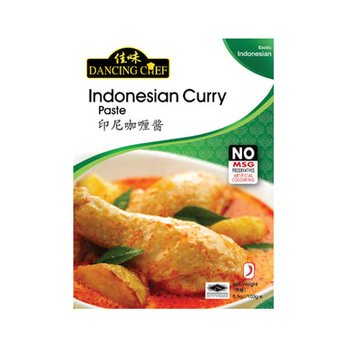 Indonesian Curry Paste [100g]-Taste Singapore