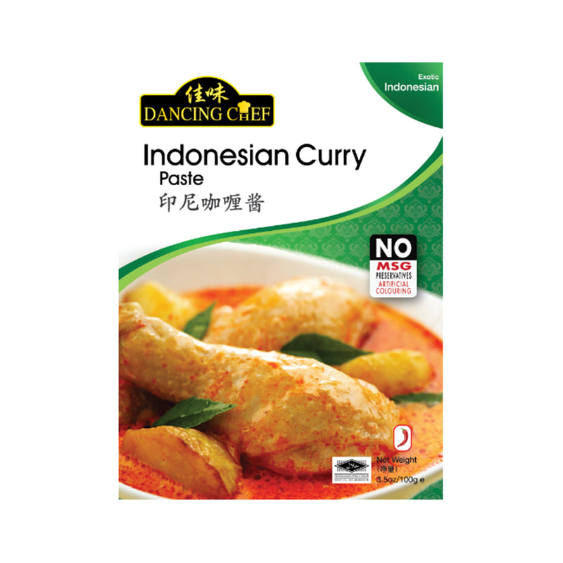 Indonesian Curry Paste [100g]