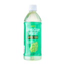 Daily-C Green Grape Water [500ml]