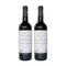 Monlot No.3 Bordeaux Superieur 2016 [750ml] x 2 Btls